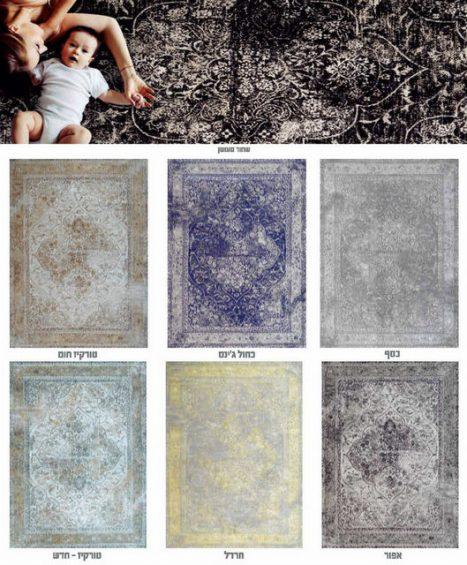 שטיח ג'ובאני