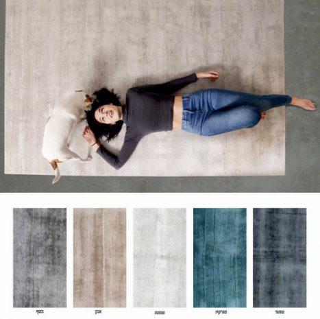 שטיח טימבר