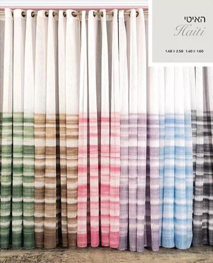 וילון האיטי – וילון עם הדפס צבעוני